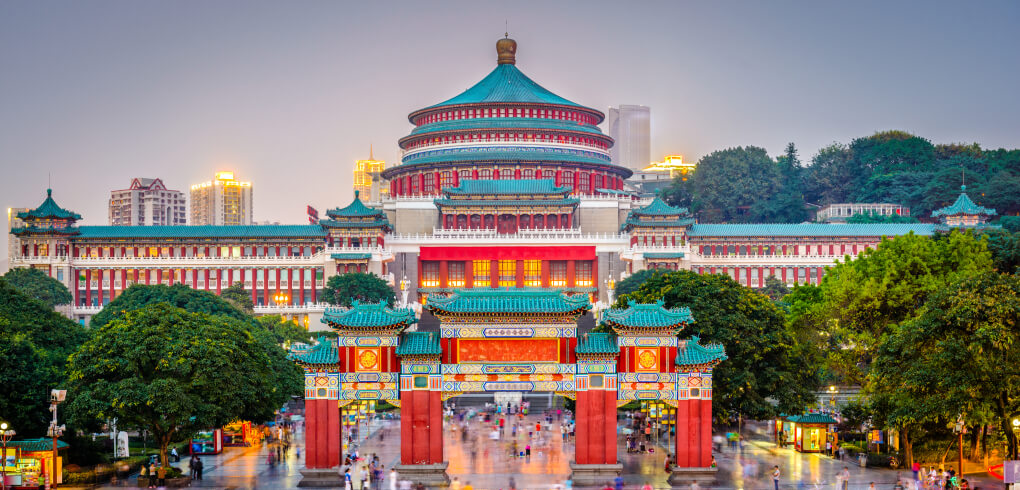 Chongqing Temple